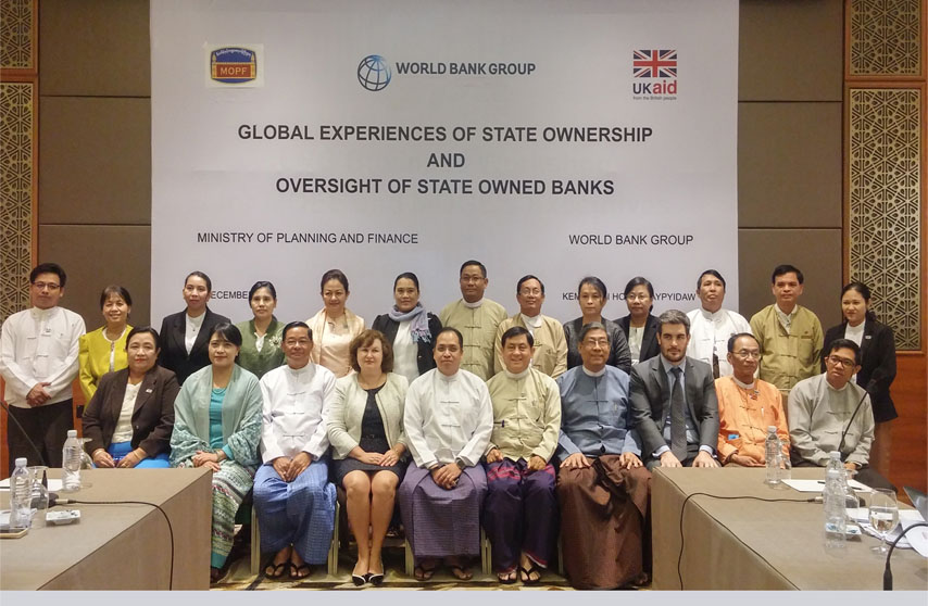 Workshop  on  Ownership  Policy  and  Governance  Framework  for State Owned Banks