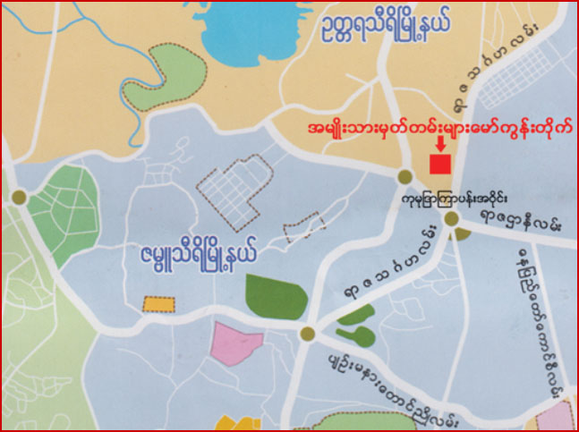 map_national_archive_naypyitaw
